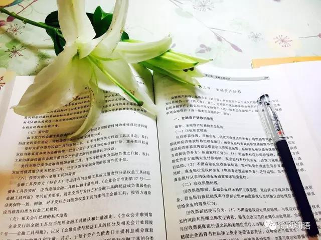 广州师大教育机构可信吗?