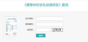 【广州师大教育】自考本科要改革了,你还在犹豫吗?